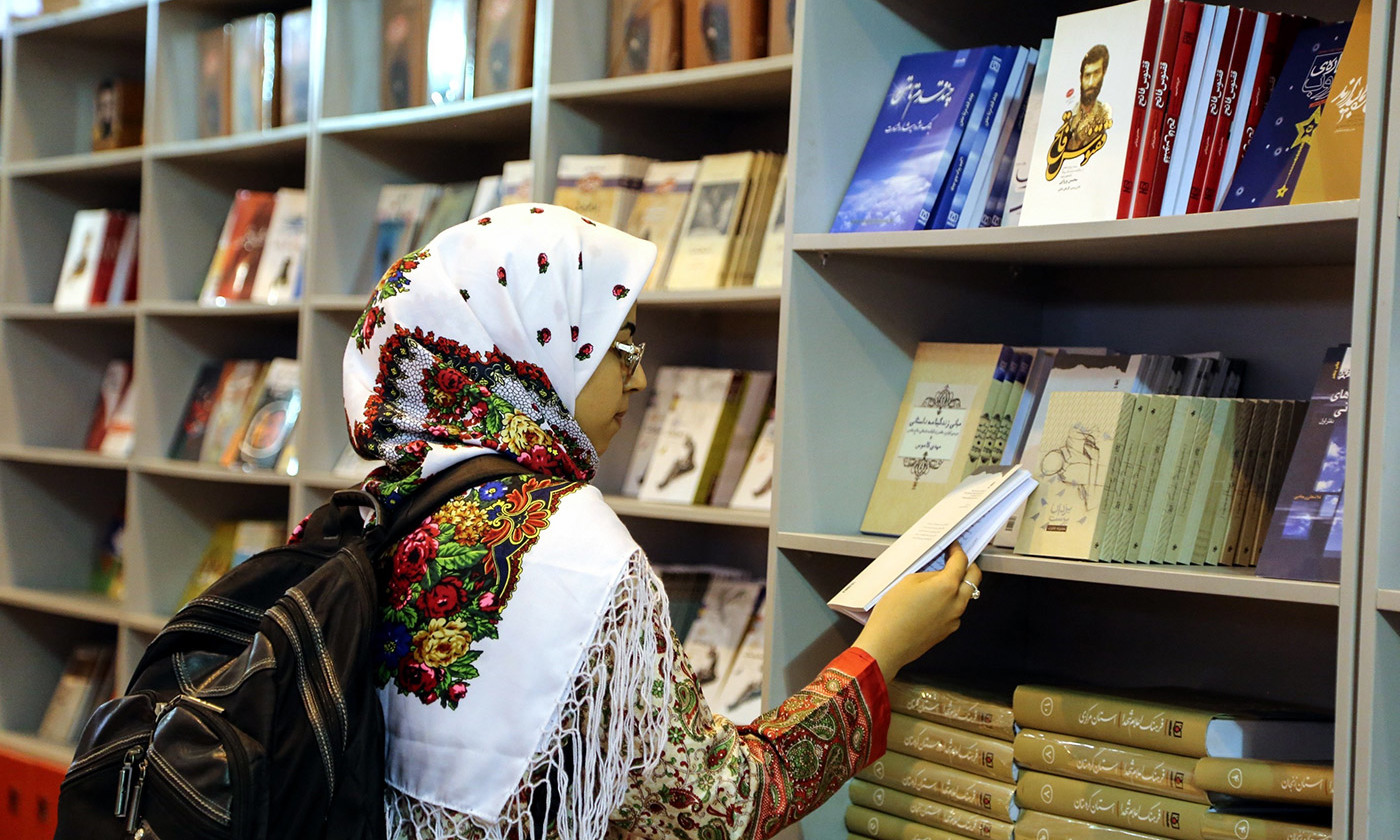 At the Tehran Book Fair. <em>Photo by Fatemeh Bahrami/Anadolu Agency/Getty</em>