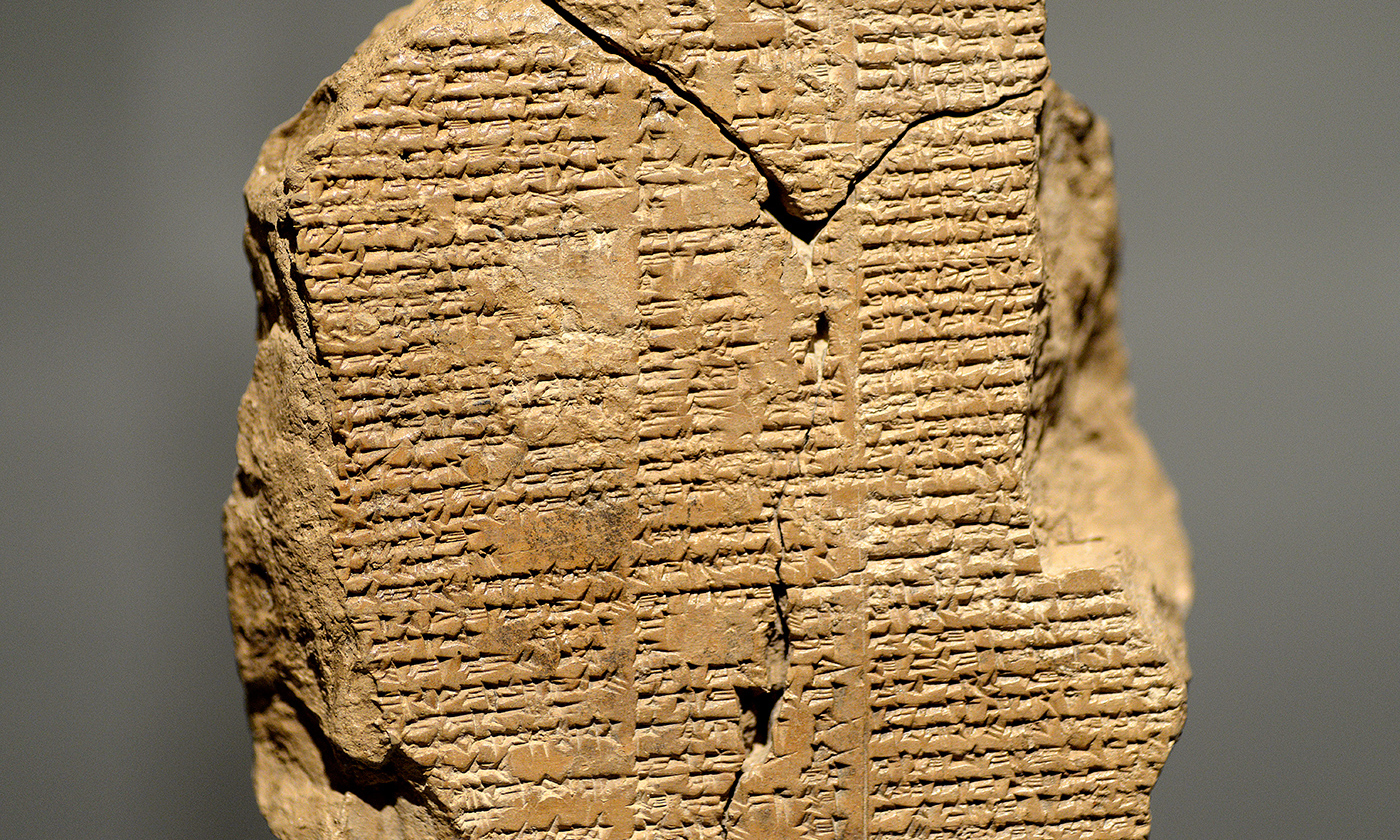 how looting in unearthed the treasures of gilgamesh ideas