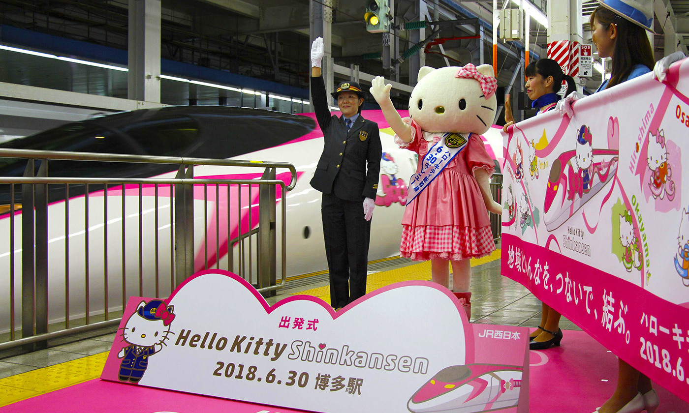 <p>All aboard the Hello Kitty train. <em>Photo by Kyodo News/Getty</em></p>