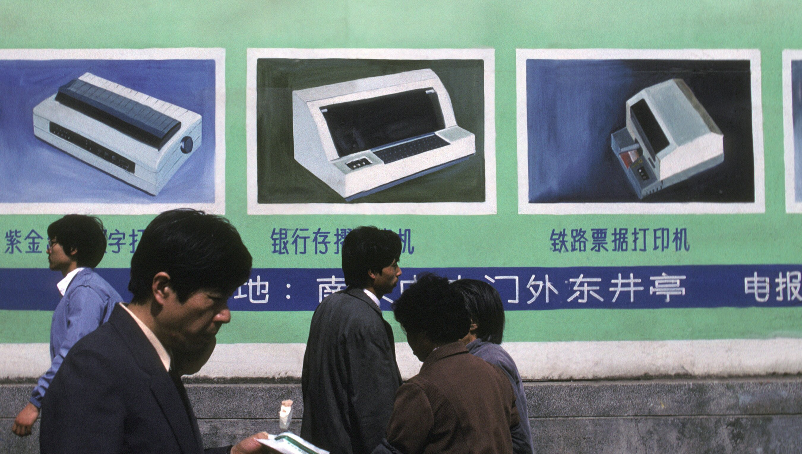 How a solitary prisoner decoded Chinese for the QWERTY keyboard | Psyche