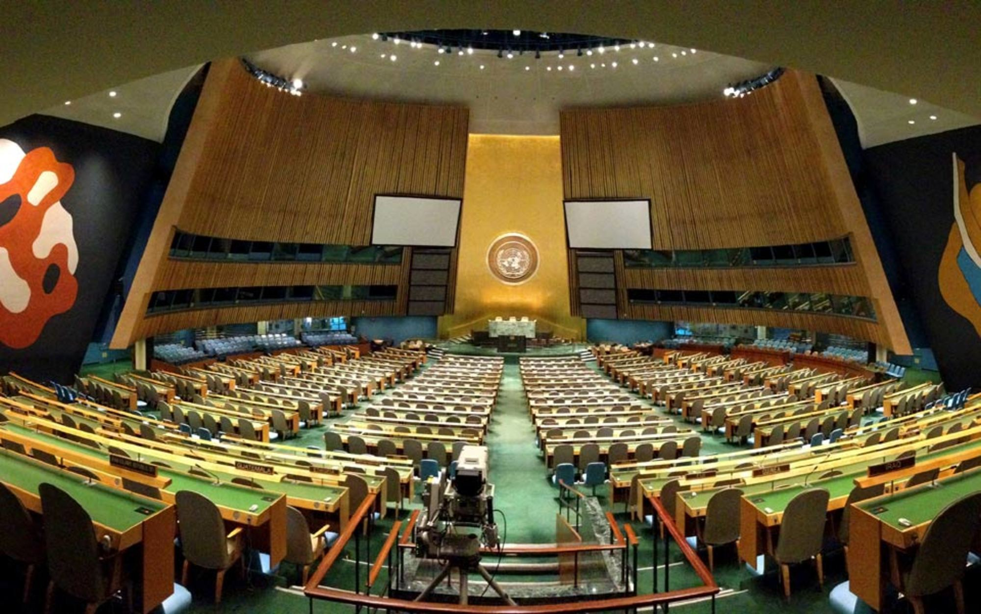 Header panorama of the united nations general assembly oct 2012
